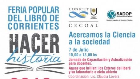 Feria Popular del Libro: Docentes se capacitarán sobre los Esteros del Iberá
