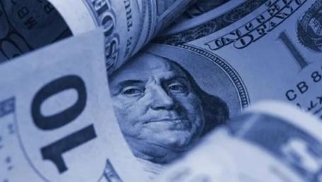 El dólar se mantiene en sus parámetros de normalidad